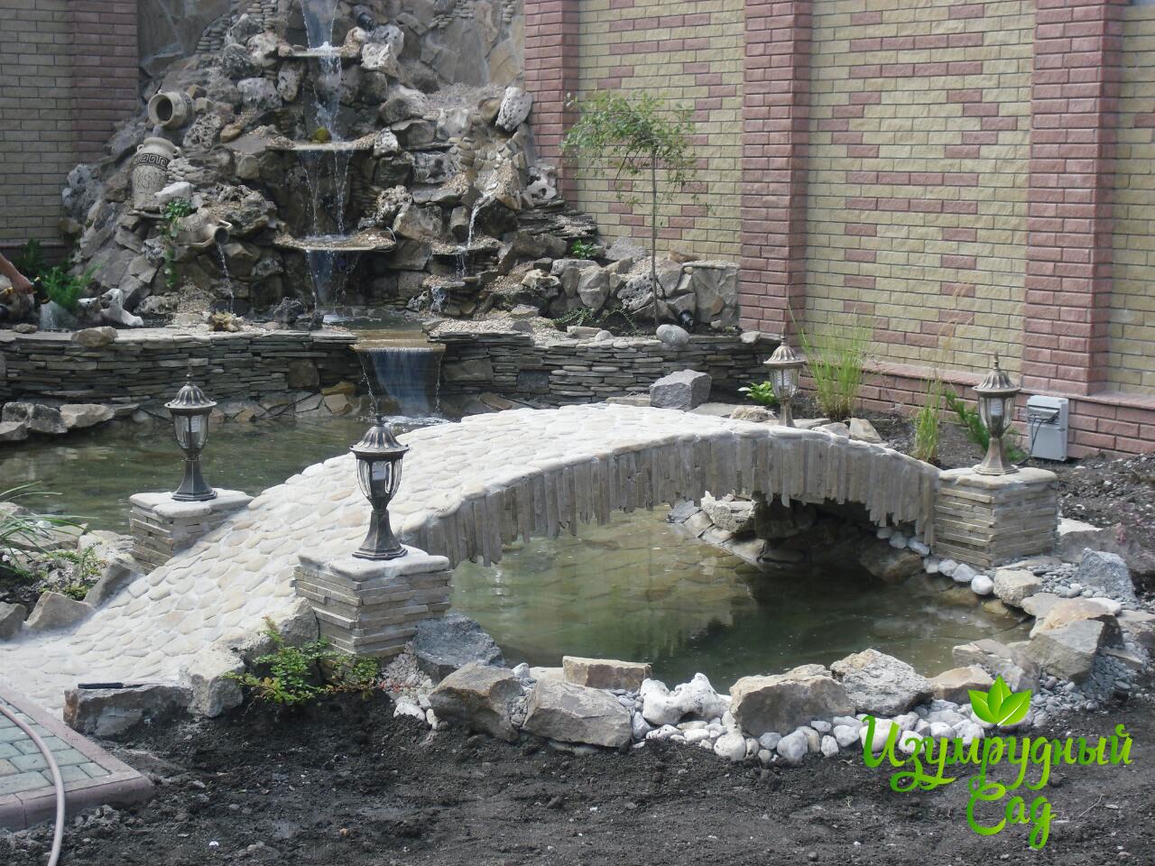 Водопад с мостиком-Портфолио