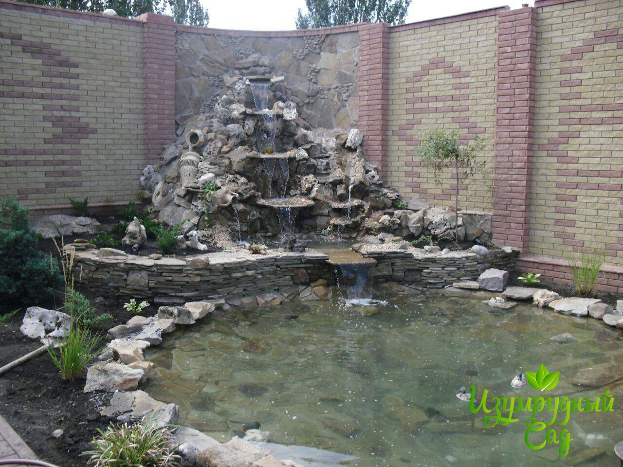 Пруд с водопадам-Портфолио